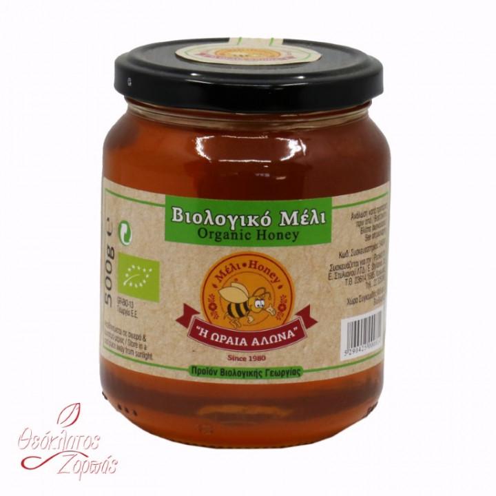 Organic Honey / Βιολογικό Μέλι 500gr