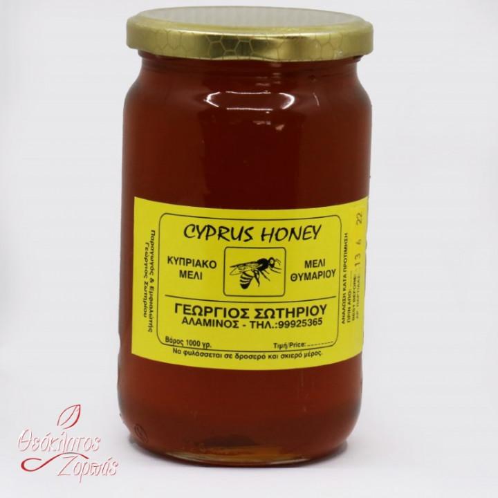 Cyprus Honey Thymian / Κυπριακό μέλι θυμαριού 1000gr