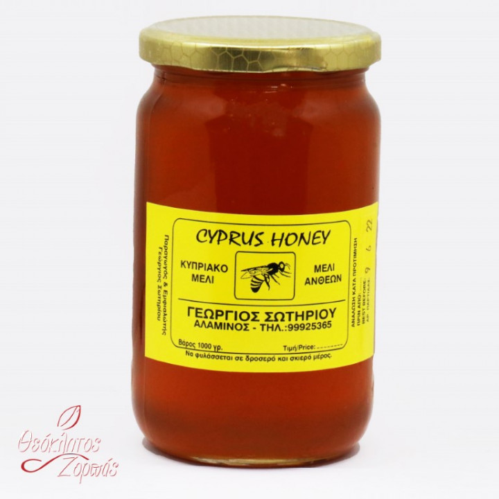 Cyprus Honey Antheon / Κυπριακό μέλι ανθέων 1000gr