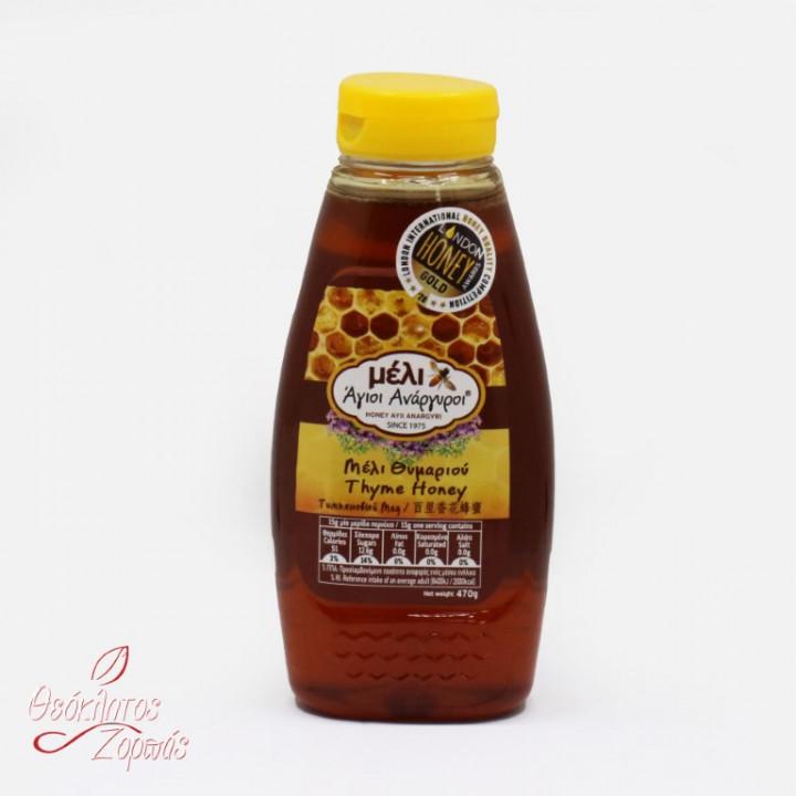 Honey Thymian Ayii Anargyroi / Μέλι Θυμαριού Άγιοι Ανάργυροι 470gr