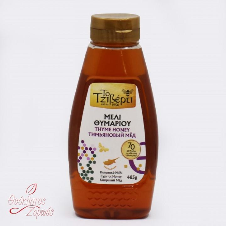 Honey Thymian to Tziverti / Μέλι θυμαριού το Τζιβέρτι 485gr