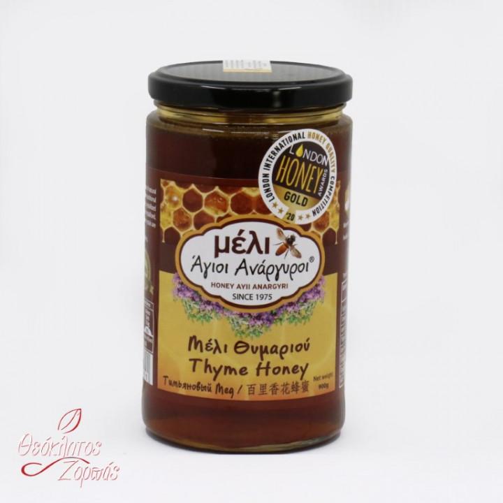 Honey Thymian Ayii Anargyroi / Άγιοι Ανάργυροι Μέλι Θυμαριού 900gr