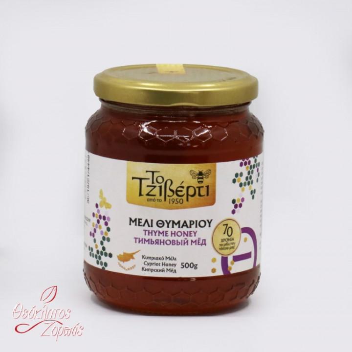To Tziverti honey thymian / Το Τζιβέρτι μέλι θυμαριού 500gr