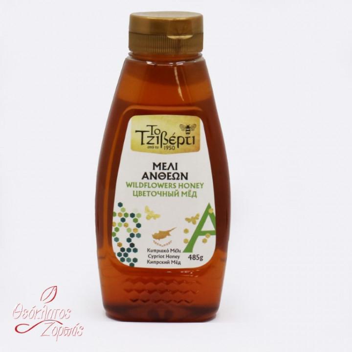 Honey Wildflowers To Tziverti / Μέλι ανθέων το Τζιβέρτι 485gr