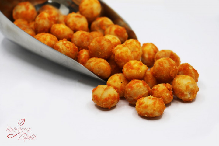 Macademia Nut with Cheese / Μακατέμια με τυρί - 250gr