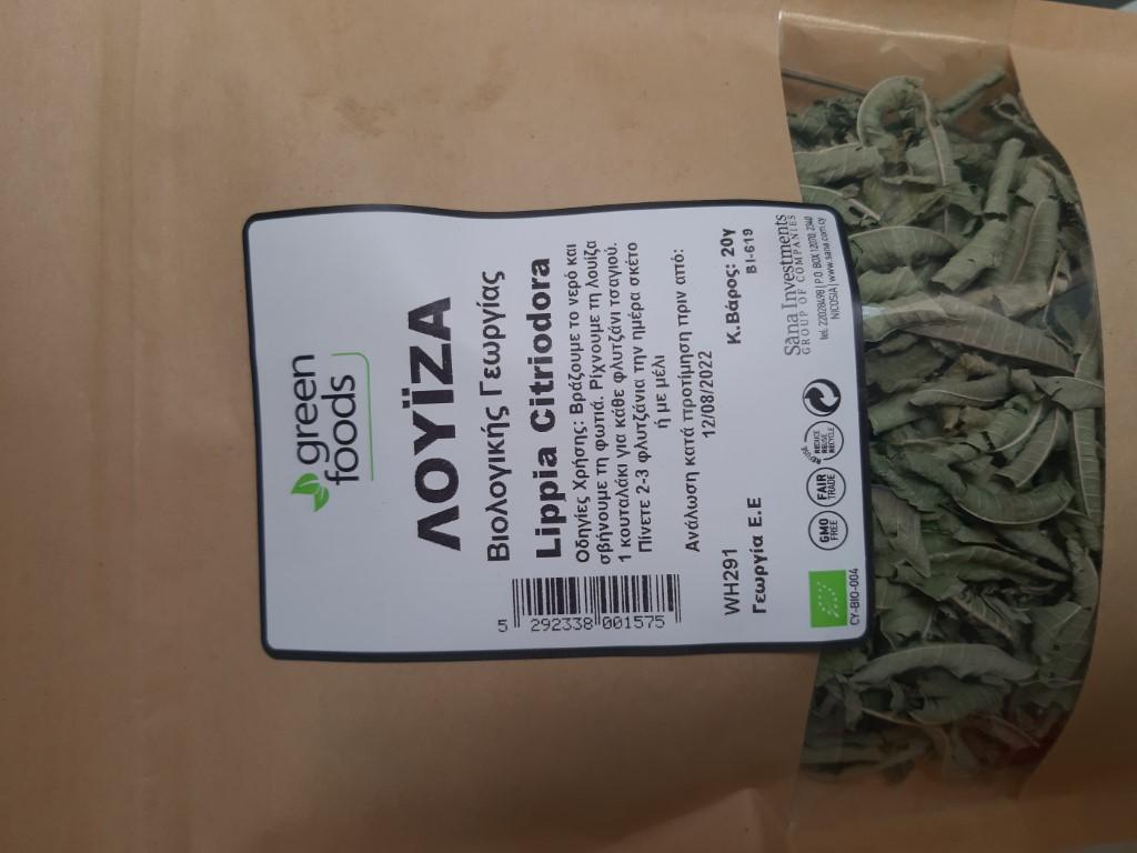 GREEN FOODS LOUIZA 20G BIO