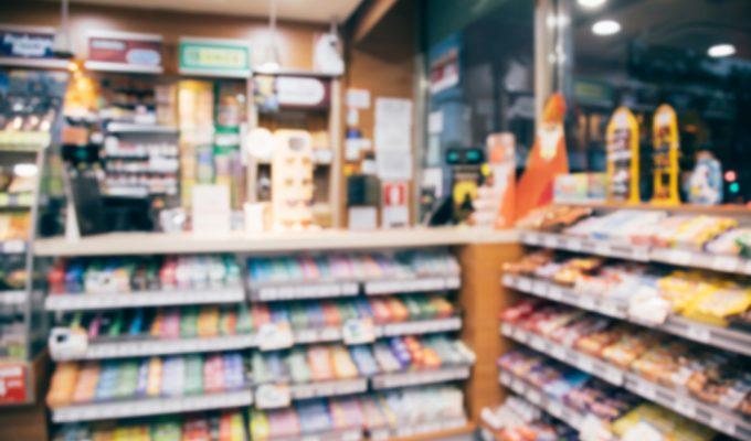 Discount Express Agiou Dometiou Kiosk   Periptero