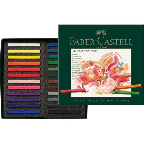 Faber Castel pastel 24