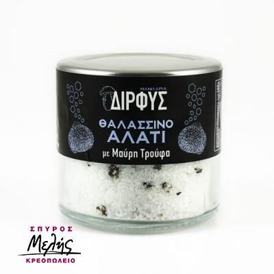 Διρφύς Θαλασσινό Αλάτι Με Μαύρη Τρούφα