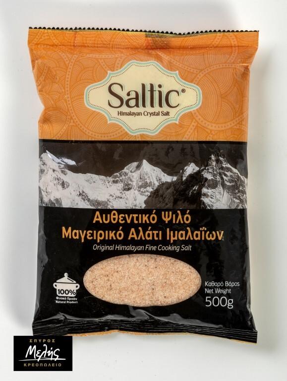 SALTIC Αλάτι Ιμαλαΐων Ψιλό Σακουλάκι - 500G
