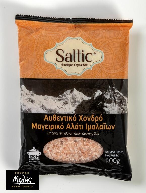 SALTIC Αλάτι Ιμαλαΐων Χονδρό Σακουλάκι - 500G