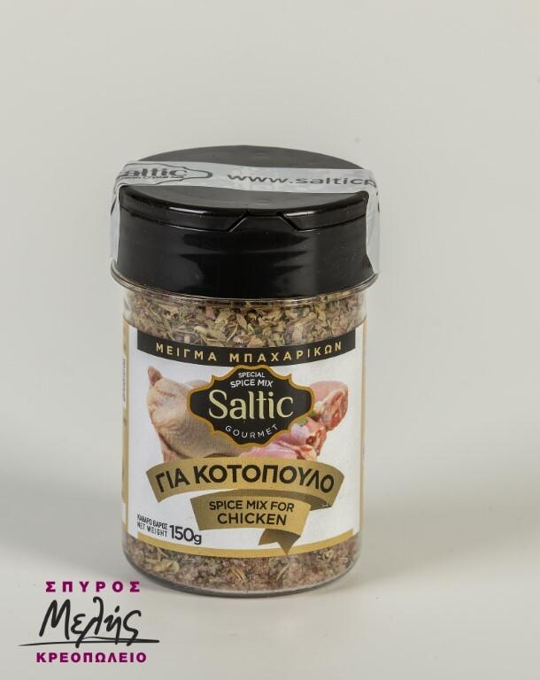 SALTIC Μείγμα Μπαχαρικών Για Κοτόπουλο - 150G