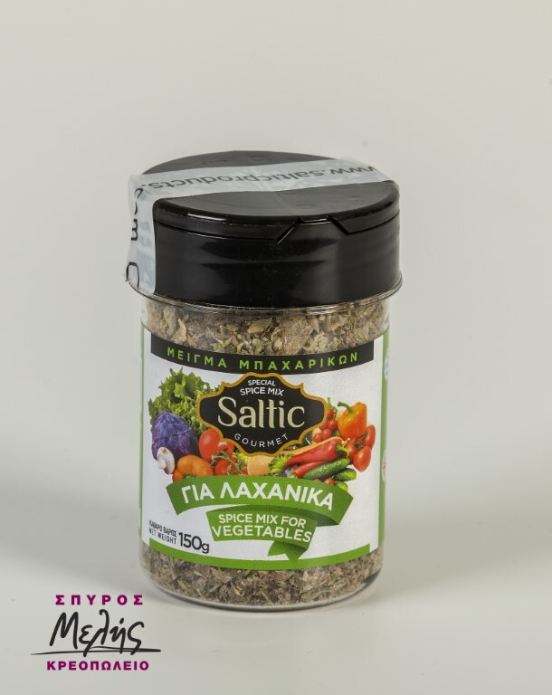 SALTIC Μείγμα Μπαχαρικών Για Λαχανικά - 150G