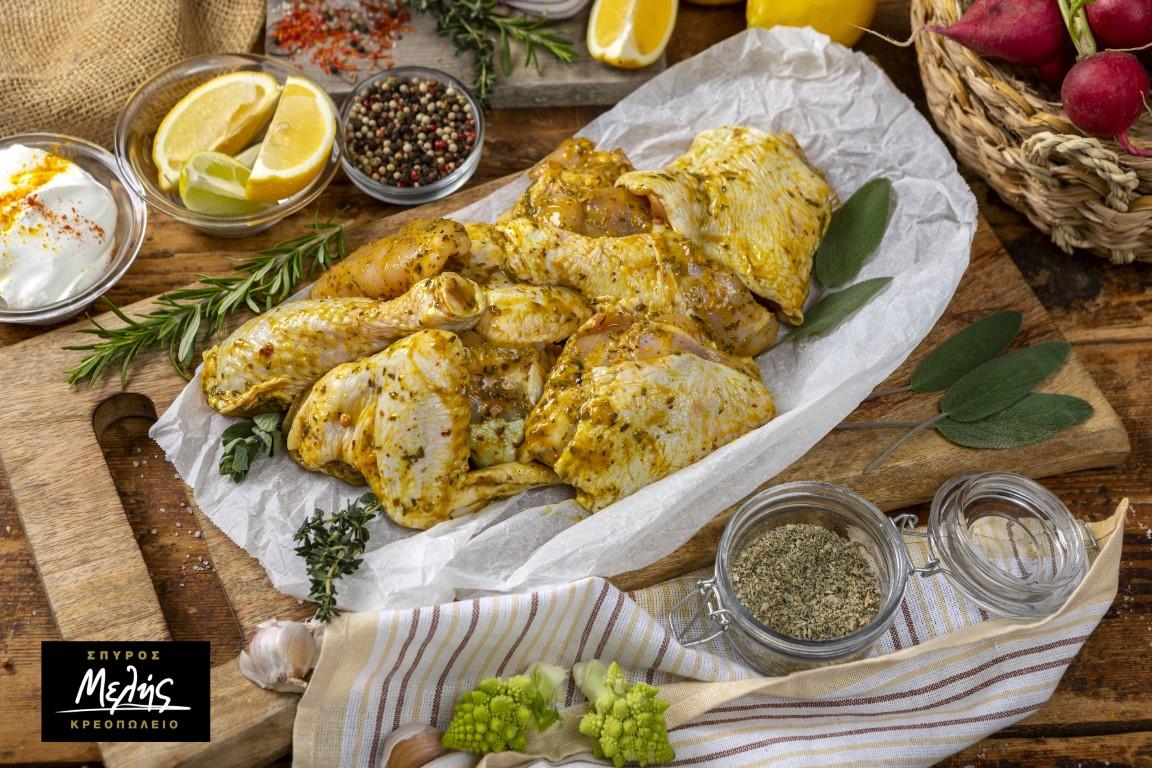 Μεσογειακή Κοτόπουλου - 1kg