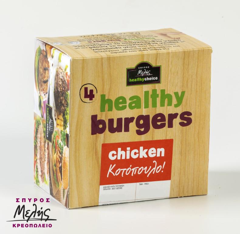 HEALTHY CHICKENBURGER 4pcs X 150g