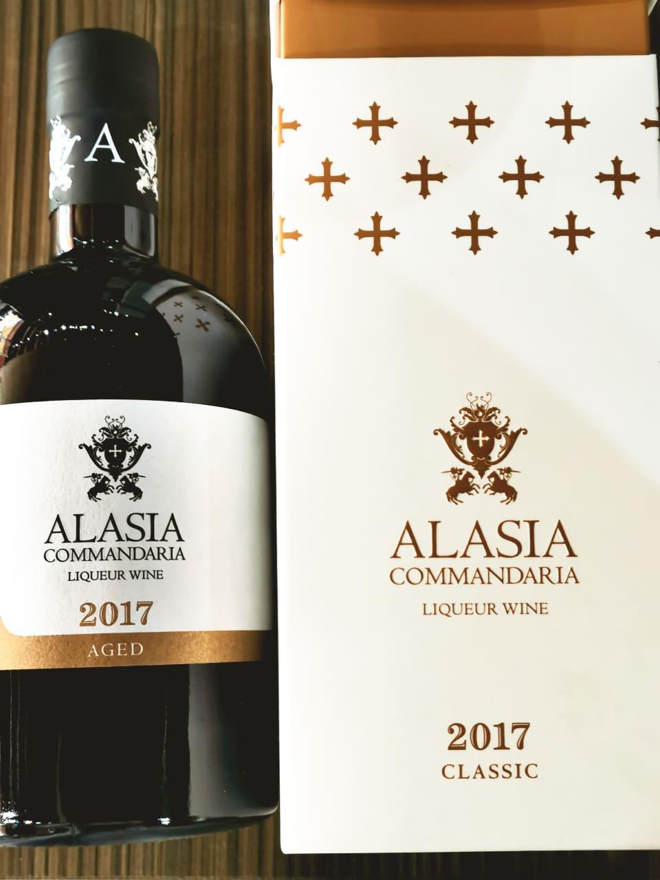 ALASIA COMMANDARIA 2017 CLASSIC 50CL