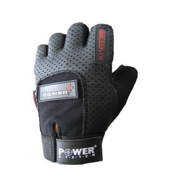 POWER SYSTEM REKAWICE POWER PLUS 2500 - XL