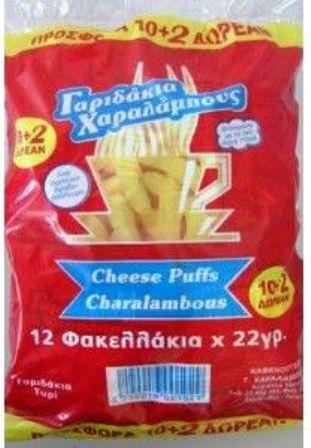 GARIDAKIA CHARALAMBOUS CHEESE PUFFS  12 X 22GG