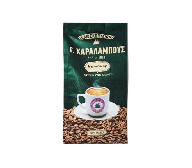 G.XARALAMBOYS COFFEE  200GR