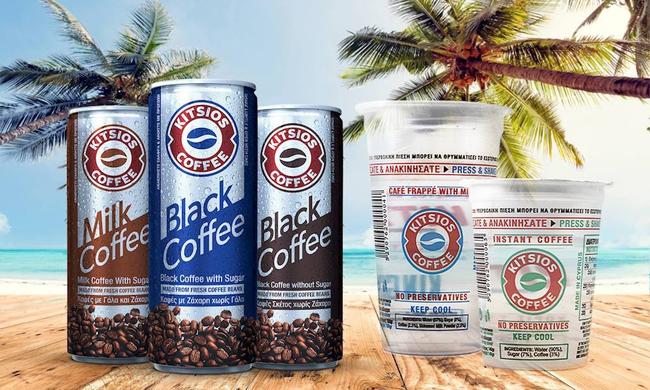 KITSIOS COFFEE FRAPE PLAIN OR MEDIUM OR SWEET 180ML
