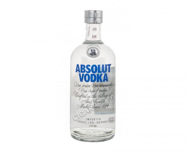 Vodka Absolut 0.70L