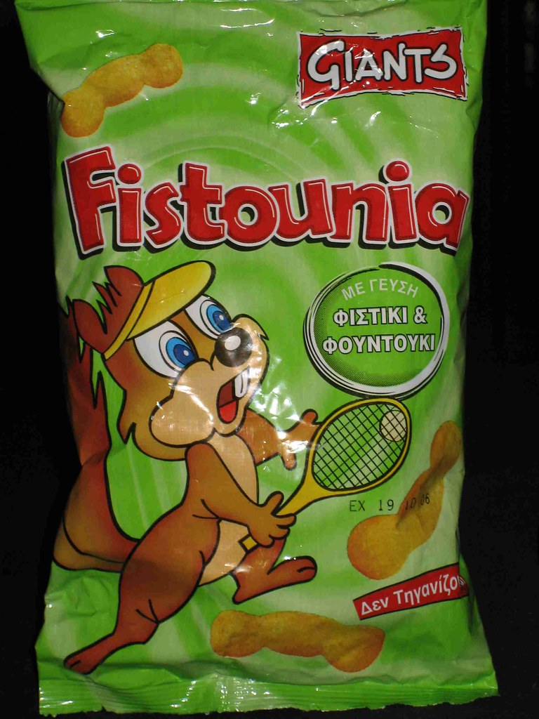GIANTS FISTOUNIA  40G