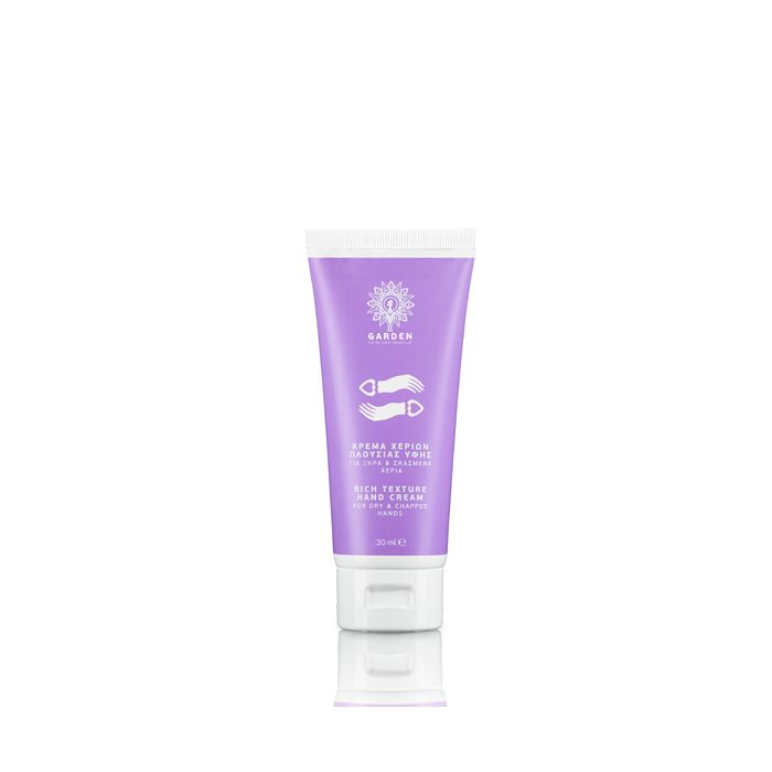 Garden Rich Texture Hand Cream For Dry & Chapped Hands 30ml