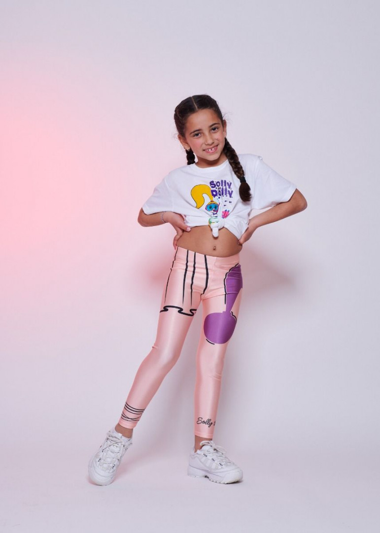 Trademark Solly Ballerina Peach Kids - 8 years