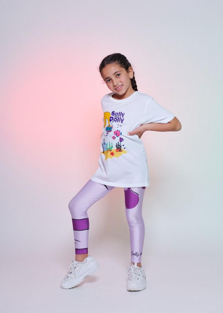 Trademark Solly Purple Kids - 8 years