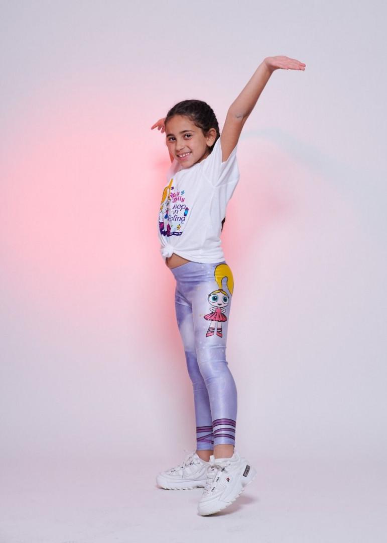 Be Solly Purple Kids - 6 years