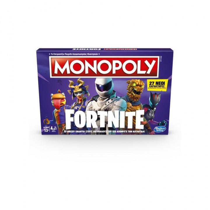 Monopoly Της Ζαβολιάς