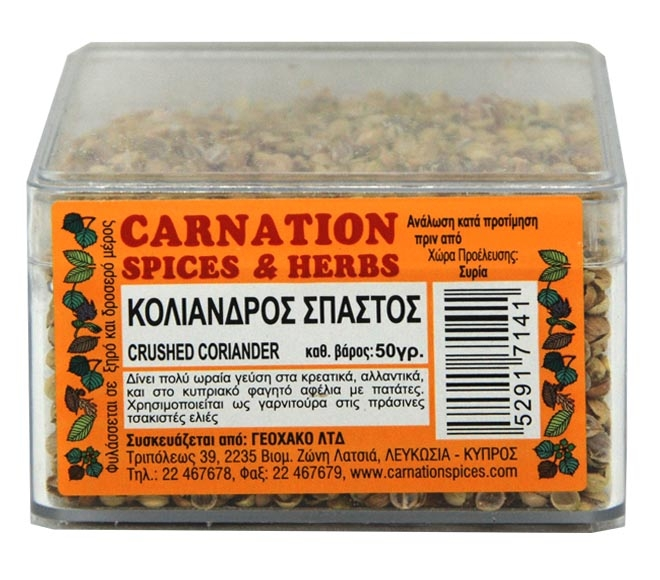 Coriander Crushed 'Carnation Spices & Herbs' 50g