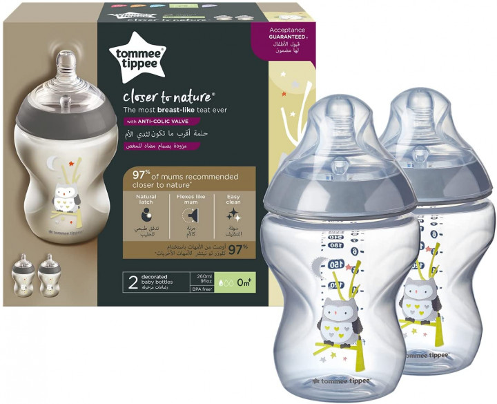 Tommee Tippee 260ML Decorated Bottle Ollie x 2