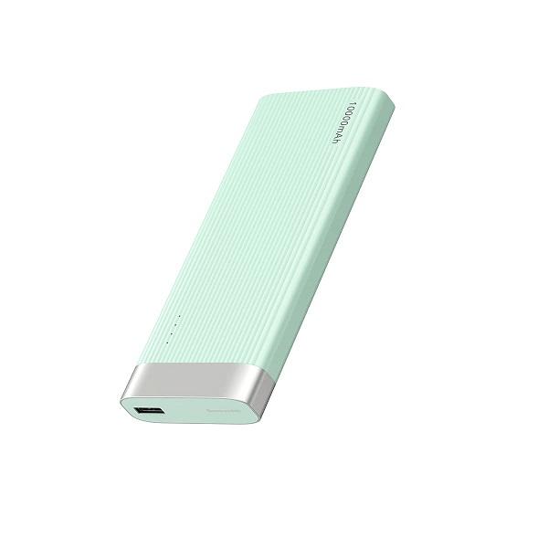 Baseus Power Bank Parallel Line Portable Version 10000mAh Blue