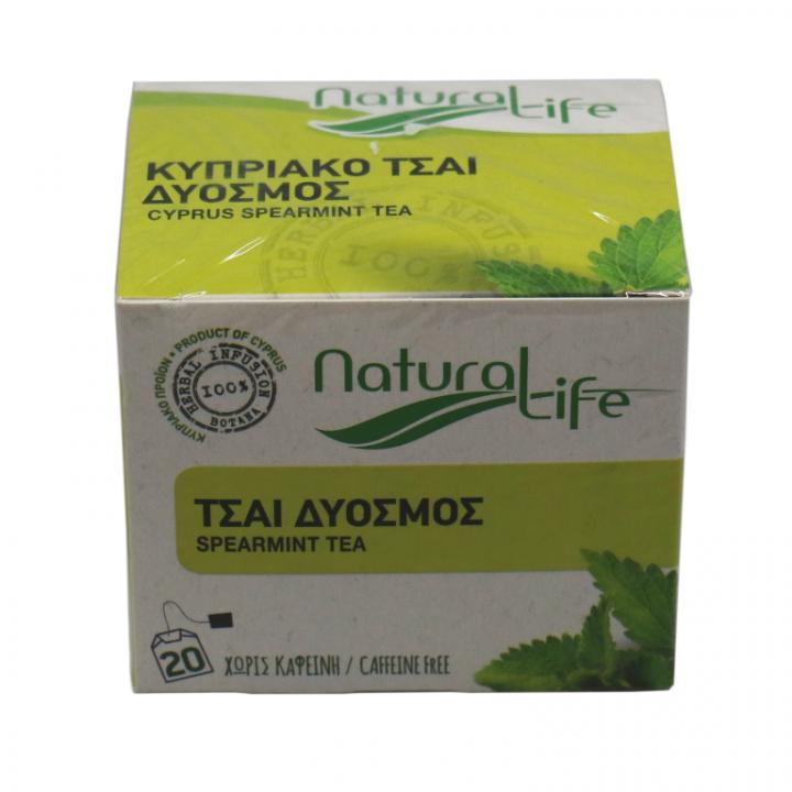 NATURAL LIFE CHAMOMILE TEA 20 tea bags