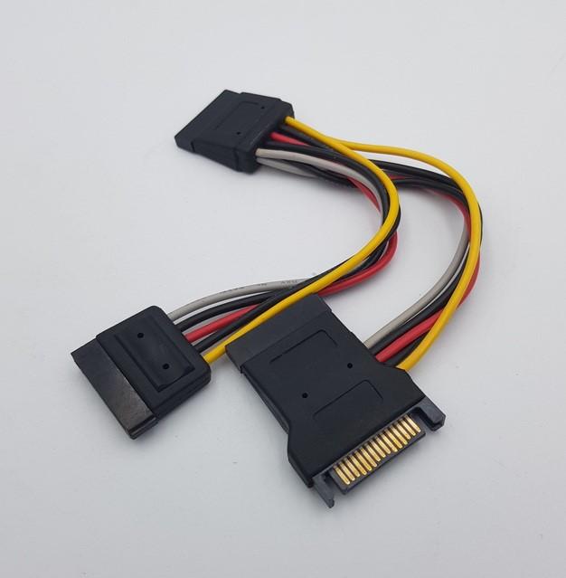 Lindy No.33278 0.15m SATA Power Splitter Cable