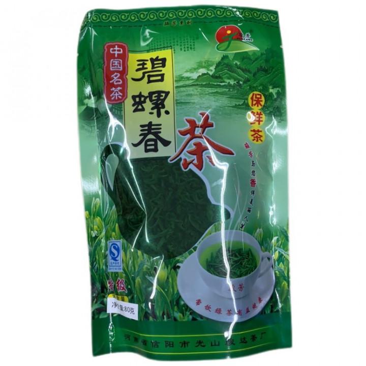 BI LUO CHUN TEA 80 g