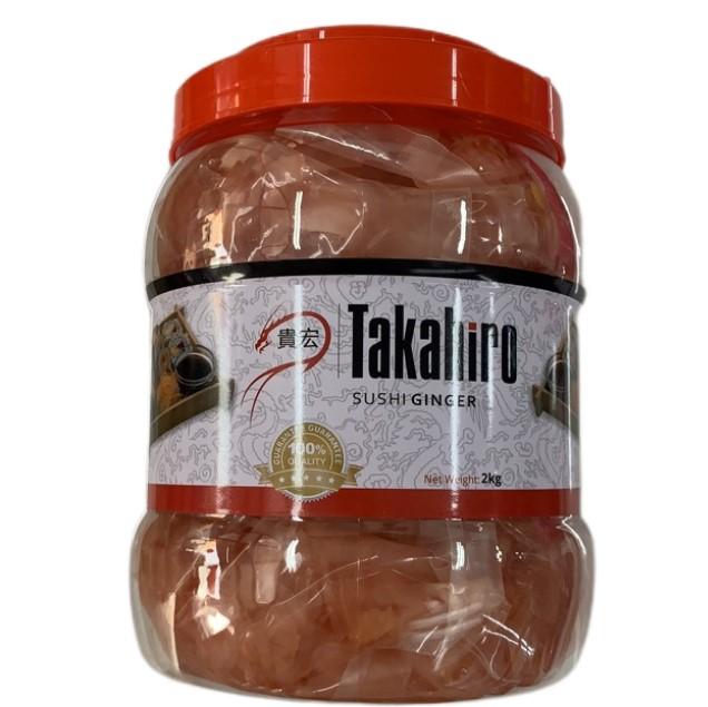 GINGER IN VINEGAR TAKAHIRO 1kg