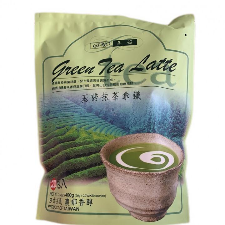 GINO GREEN TEA LATTE 20*20 g