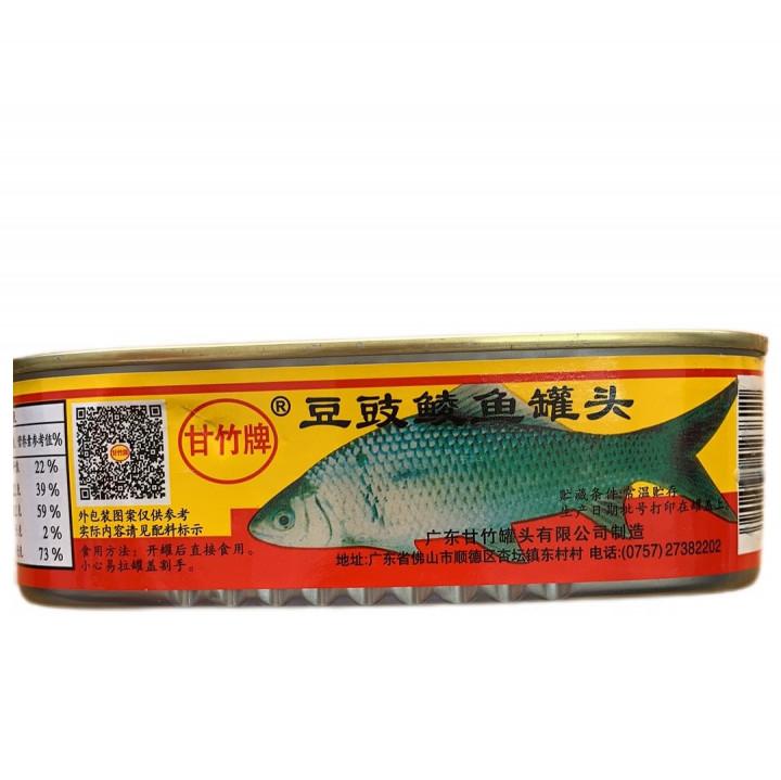 GZ FISH IN BLACK BEAN SAUCE 227 g