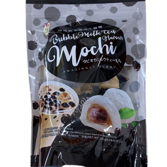 HUA MOCHI / BUBBLE MILK TEA / 120 g