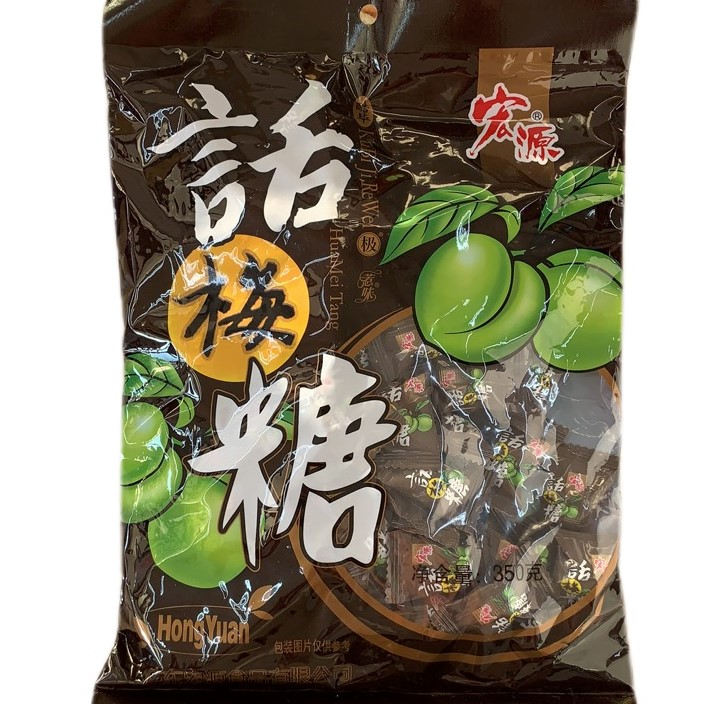 HY HuaMeiTang PLUM CANDY