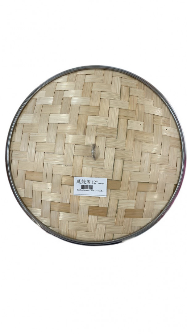 ME BAMBOO STEAMER COVER 12 INCHES