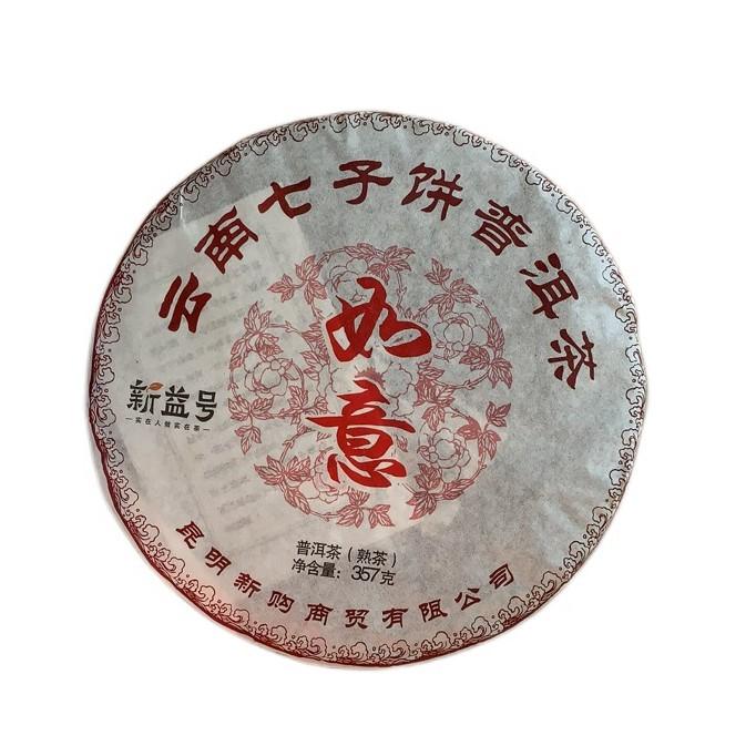 RY PU ER BLOCK TEA 357 g
