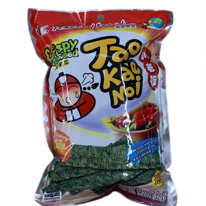 TKN CRISPY SEAWEED / HOT & SPICY / 32 g
