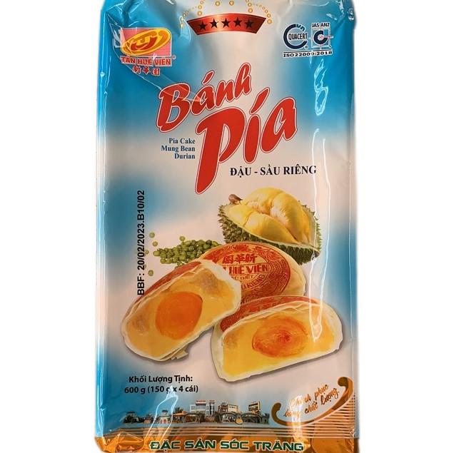 XHY PIA CAKE / MUNG BEAN DURIAN / 150G*4