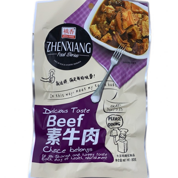 ZX VEGETABLE BEEF / DELICIOUS / 80 G