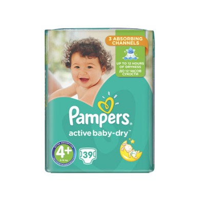 Pambers Size 4+ 39 diapers