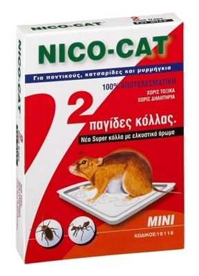 VITAPHARM Nico-Cat Glue Trap for Mice, Cockroaches & Ants (11.3x21.3cm) 2 Pieces