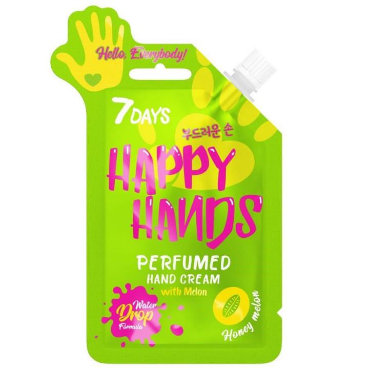 7DAYS HAPPY HANDS CREAM 25ML HELLO EVERYBODY! WITH MELON